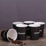 Taza de papel disponible de un sólo recinto caliente del café 8oz