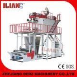 Machine de soufflage de Film Water-Cool Down-Ward pour PE/PP