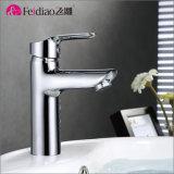 真鍮低価格の高品質はハンドルの洗面器のミキサーのコックを選抜する