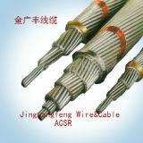 Baixo e linha eléctrica reforçada do condutor aço de alumínio médio ACSR da tensão