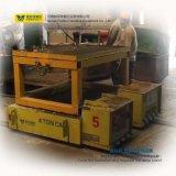 Un matériau lourd louche Rail chariot de transfert avec une grande capacité