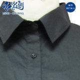 Botón de manga larga de color verde oscuro y blusa suelta de las señoras de la manera del verano