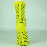 平らなニットの綿の黄色の基本的な服のソックス