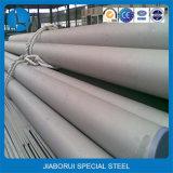 precio inoxidable inconsútil del tubo de acero 304 316 por el kilogramo