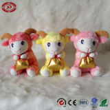 Moutarde Soufflante Moutons Lovely Plush Noble Kids Toy