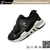 Sport Leather Children Casual Black Shoes 20285