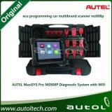 Первоначально диагностика Autel Maxisys Ms908p ПРОФЕССИОНАЛЬНАЯ Autel Maxidas Maxisys ПРОФЕССИОНАЛЬНАЯ с WiFi Autel программировать Ms908p + J2534 он-лайн ECU