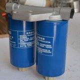 Carretilla de piezas de repuesto Piezas de motor Diesel Weichai 612600080934 el filtro de combustible