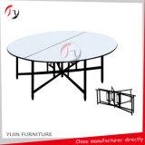 折り畳み式のラウンドウェディングホテルレストラン宴会テーブル(BT-01-1)