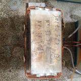 Réchauffeur à induction électrique pour chauffage par moule à chaud (JLZ-70)