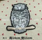 刺繍のフクロウパターンパッチのトリムファブリックの熱い販売の方法鉄