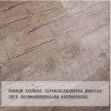 Super PVC étanche sec plancher recouvert de vinyle d'appui de la Chine usine