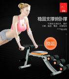 Hot Gym Fitness Pack seis ejercitar cuidado en casa, Piscina cubierta Gimnasio packs de seis de la atención de la Venta (T-1002X)