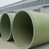 FRPの管ガラス繊維によって補強される地下FRP GRP Greの