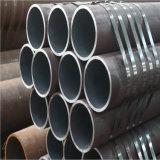 4130 فولاذ أنابيب مع سعر لطيفة يجعل في الصين