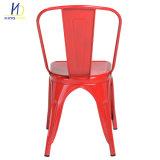 2018 новый дизайн реплики Tolix Кейтеринг Металлические стулья ресторан