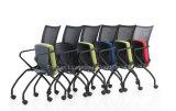 Cadeira Stackable do escritório do engranzamento colorido (CH-077C)