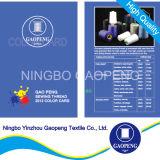 Geschäftsversicherungs-merzerisierte hohe Hartnäckigkeit-Baumwolle 100% Stickerei-Gewinde