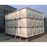 Le PRF GRP assemblés réservoir d'eau SMC Panneau moulé réservoir d'eau