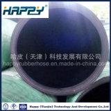 Unterwasseröl-Absaugung-Einleitung-Gummischlauch mit Flansch