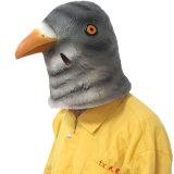 ハトHalloweenはマスクの動物党Cosplayを着せる