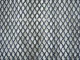 UV рыболовная сеть -200g предохранения