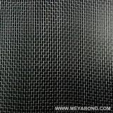 [125غ/م2] 50 شبكة مضادّة حشية شبكة لأنّ [فرم&غردن] شبكة