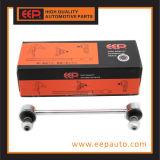 Collegamento dello stabilizzatore degli accessori dell'automobile per Mitsubishi Carism Da Gd1 Mr316382