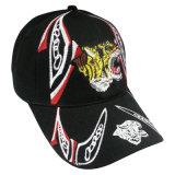 OEMの帽子Gj17240
