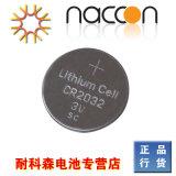 わずかな電圧3V (CR2032)のリチウムボタンのセル電池