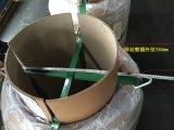 高品質のサブマージアーク溶接ワイヤーはまたはワイヤーがパッキングEm12/H08mnaをドラムをたたくのを見た