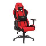 Elevador moderno ergonômica giratória PU Encostado Escritório Corrida de Cadeira (-FS-RC004 vermelho)
