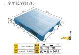 El acero forma Euro palets de plástico de HDPE reforzado