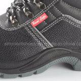 جلد أمان حذاء مع فولاذ إصبع قدم غطاء [رس008ف]