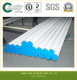 고품질 ASTM 스테인리스 이음새가 없는 관 202 급료