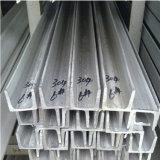 AISI ASTM DIN En etc. 304L Stainless Steel Channel Bar