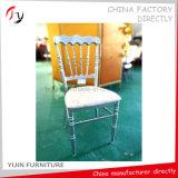 流行の創造的で経済的なファブリック金属のイベントの椅子(AT-296)