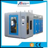 2.5L HDPE Detergent Bottle Blow Molding Machine