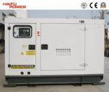 110kw/137.5kVA 침묵하는 디젤 엔진 발전기