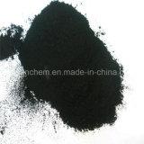 Migliore nero di carbonio di prezzi competitivi di qualità N220/N330/N550/N660
