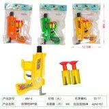 Airsoft銃および柔らかい弾丸のプラスチックおもちゃ銃水爆弾銃