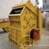 重い装置/最もよくパフォーマンス重いインパクト・クラッシャーを押しつぶすインパクト・クラッシャー機械/鉱山