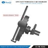 最も熱いチーQuick Wireless Phone Car Charging HolderかiPhoneまたはSamsungのためのPower Port/Pad/Station/Charger