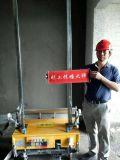 Het automatische Pleisteren van het Mortier van de Muur geeft of het Teruggeven van de Machine van het Pleister terug