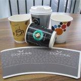 Двойной бумажный стаканчик стены с крышками для кофеего/горячего/холодного выпивать