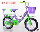Bicicleta/bicicleta das crianças do parque para meninas e meninos