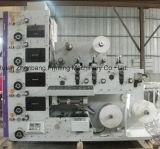 Machine à imprimer Flexo haute qualité entièrement haute qualité à grande vitesse