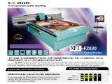 Impressora UV da cabeça de cópia de Ricoh Gen4/5