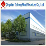 Edificio de acero ligero prefabricado del almacén de la alta subida