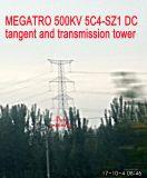 Torretta di tangente e della trasmissione di CC di Megatro 500kv 5c4-Sz1